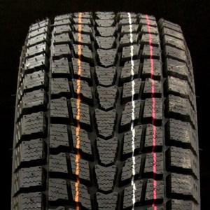 Dunlop GRANDTREK SJ6 - zdjęcie dodatkowe nr 1